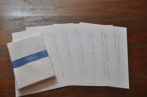 PTA役員への手紙
